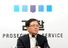 """윤갑근 전 고검장 """"JTBC 보도는 허위, 민형사상 책임 물을 것"""""""