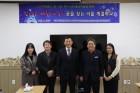 영천시중증장애인자립센터, 겨울계절학교 운영