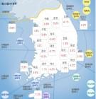 기상청 지역별 오늘의 날씨 및 주간날씨 예보,!..내일 중부내륙 중심으로 영하 10도 이하