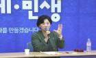 '인천의 딸' 남인순, 인천 방문 지지 호소