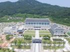 경북도교육청