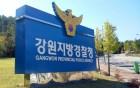"""'필로폰 투입 후 운전' 버스·덤프트럭 기사 무더기 검거…""""95km나?"""""""