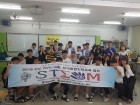 전남도교육청, 'WELCOME STEAM'캠프'개최