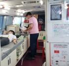 전라도교육청, 사랑의 헌혈 운동 실시