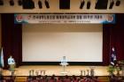 배재대 노조, 30주년 기념식 개최