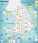 10월 19일 06시~09시 기준 경상북도 날씨는 맑음, 온도는 14.0도