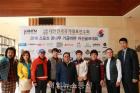 (사)대한민국국가대표선수회, '2018 스포츠 꿈나무 기금마련 자선골프대회' 개최