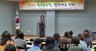 경북도교육청, 2018 학교도서관 사서교사 직무연수 시행