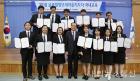 경북도, 안동에서 제2기 글로벌청년 새마을지도자 수료식 개최
