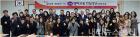 경북도교육청, 2018 영어교육 컨설팅단 운영보고회 가져