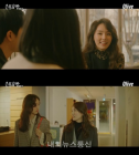 '은주의 방' 정다원, 박지현과 긴장감 조성…재미 더하다