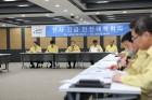 수자원공사, 물 분야 재난 유형별 안전체계 긴급 재점검