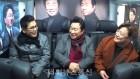 'TV는 사랑을 싣고' 코미디계의 대부 임하룡, 고3 퇴학 위기 막아준 선생님 찾는다