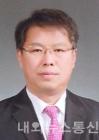'진천군 바둑협회' 출범…김주영 초대회장 취임
