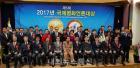 제7회 국제평화언론대상, 26일 국회서…수상자 명단 발표