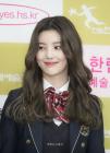 고유진 '맑은 미소' (한림연예예술고등학교 졸업식)