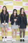 한초원-손은채-고유진 '미래의 월드스타' (한림연예예술고등학교 졸업식)