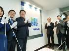 더불어민주당 부산시당, 연산동 거브넌스 시대를 열다