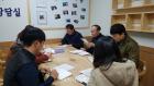 동두천시, 복지사각 발굴대상자 지원 사례 회의 실시