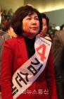 """김순례 """"문재인 정권에 빼앗긴 들에 봄이 오게 하겠다"""""""