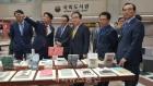 국회도서관, 개관 67주년 기념행사 개최