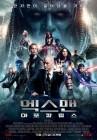 채널CGV 영화편성, 02월 22일 11시 50분 영화 '엑스맨:아포칼립스' 방영 예정