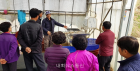 당진농기센터, 농작업 편이장비 개발 위한 설명회 개최