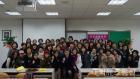 제천시, 제6기 여성친화대학 개강