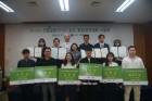 '2018 산림공공데이터 활용 창업경진대회' 시상식