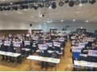 """""""논 타작물 재배 성공"""" 민·관이 뭉쳤다"""