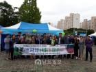 보성읍행정복지센터, 추석 직거래장터 운영