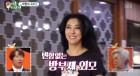 김완선과 만남에 터보 김정남이 긴장한 이유?...'30년 째 짝사랑'