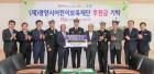 해군5전단 '광양함'정용희 상사, 어린이보육재단 후원