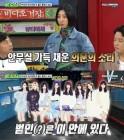 리아킴이 밝힌 '소녀시대'와의 에피소드..'방귀는 누가?'