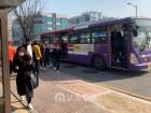 '민원 폭주' 나주 시내버스 노선 20일 만에 재조정