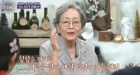 김영옥, 젊은 시절 나이 많은 배우들 어머니 역할까지? '노인 역 맡은 이유는...'