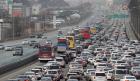 주말 고속도로 교통상황, 상행선 정체...실시간 교통정보 1588-2504