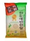 전남 최고 고품질 우수 브랜드쌀 선발한다
