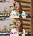 """김보민 """"딸, 절대로 안 낳고 싶어""""..왜?"""