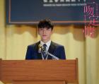 중국 영화 왕대륙 주연 `키스 한 번 정 한번` 14일 중국 전역 대개봉