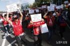 하루 일당 포기하고 총파업 벌인 건설노동자...'포괄임금지침 폐지' 촉구