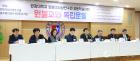 원불교 독립운동 역사 재조명