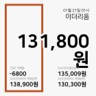암호화페(가상화폐)대표 종목 하락세,1월 21일 02시 기준 '리플' -15.00원 하락한 368 원 등...