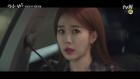 불붙은 수~목 드라마 싸움 … tvN '진심이 닿다' 수~목요 드라마 화제성 1위에 이동욱 , 유인나 꿀케미 주목