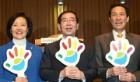 박영선 의원에 대한 '팩트체크' 다시보기와 이어지는 지지선언