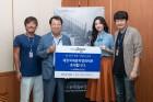 시네마엔젤 한효주 제천 영화제 티켓 기부금 전달