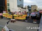 국민주권개헌행동 시민단체와 사법농단, 재판거래 양승태 전 대법원장 구속 촉구 집회와 기자회견 열어