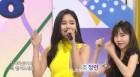 조정민 '식사하셨어요', KBS 전국노래자랑 '인기'