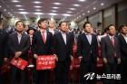 한국당, '국민이 먼저다' 난민법 폐지 대국민 정책토론회 열려