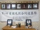 대구, 7충사 순국선열추모제 민주화운동원로회의 주최